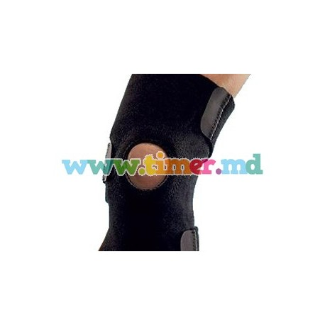 Fasa elastica pentru genunchi 230