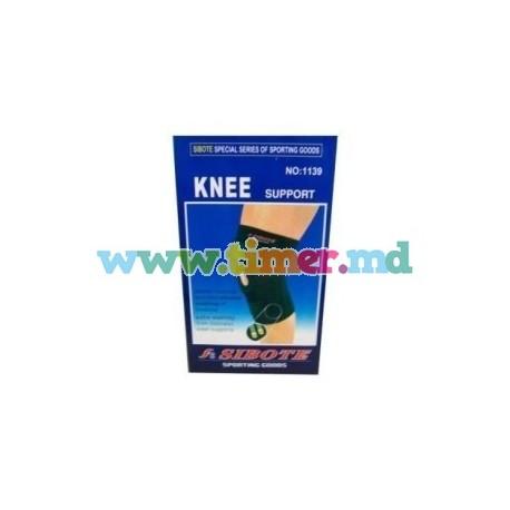 Banda elastica adjustabila pentru genunchi Sibote 1139